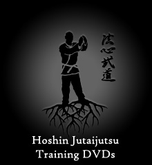 Hoshin Jutaijutsu Belt Manual DVDs